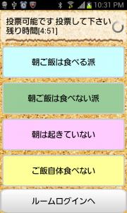 device-2012-12-07-223155
