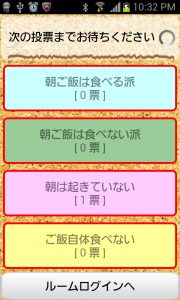 device-2012-12-07-223226