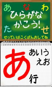 device-2013-01-02-195018