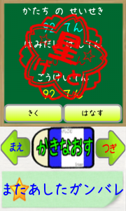 device-2013-01-02-195216