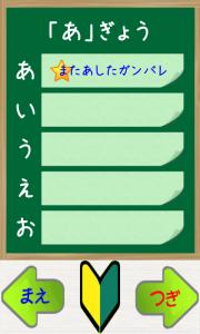 device-2013-01-02-195243