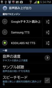 device-2013-01-05-173406