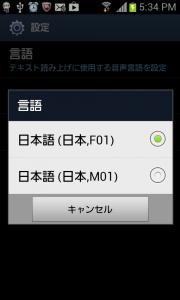 device-2013-01-05-173431