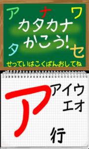 device-2013-01-13-153924