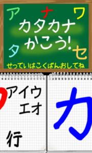 device-2013-01-13-153933