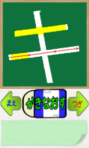 device-2013-01-13-154000
