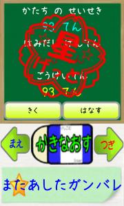device-2013-01-13-154019