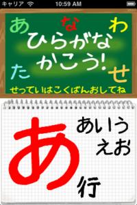 3inch_jp_01