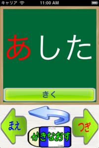 3inch_jp_04