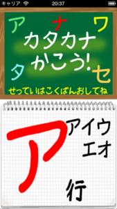 4inch_jp_01