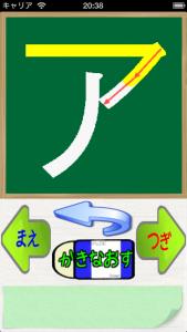 4inch_jp_02