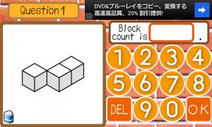 device-2013-12-08-125600