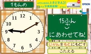 device-2013-12-08-130012