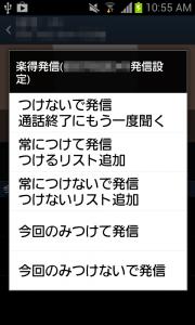 device-2014-01-29-105503