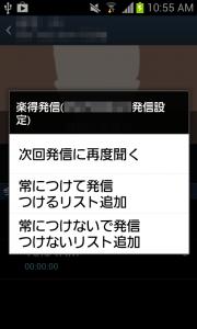 device-2014-01-29-105517