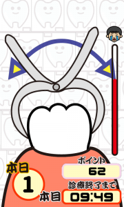 device-2015-01-09-105833