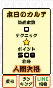 device-2015-01-09-110126