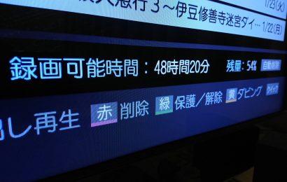 [家電][テレビ] REGZA(55ZX9000)の内蔵ハードディスク(HDD)の交換 その3