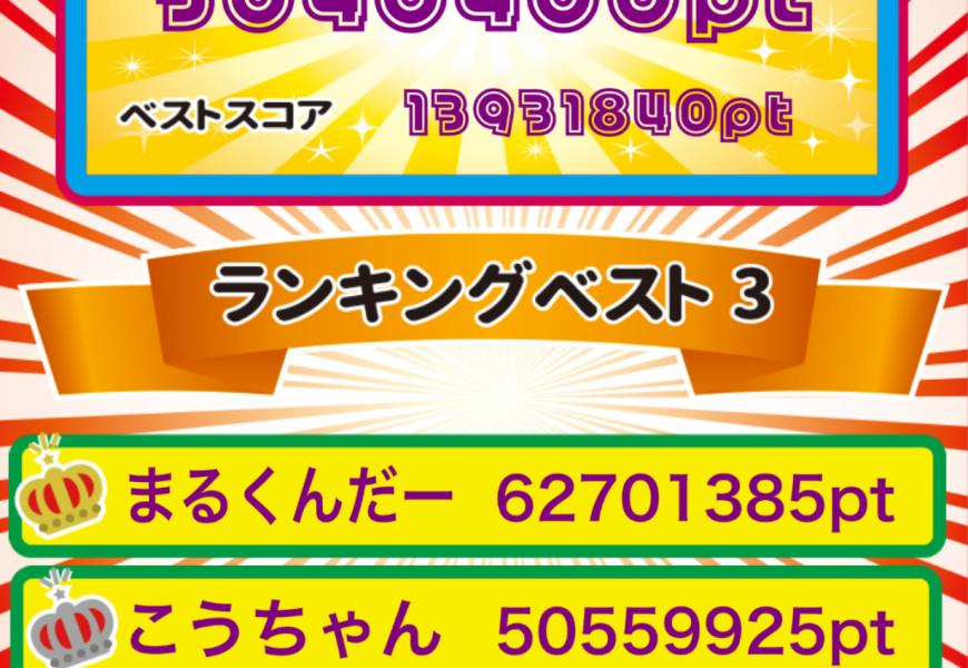 [iOSアプリリリース] 新感覚パズルゲーム「九九パズ」をリリースしました