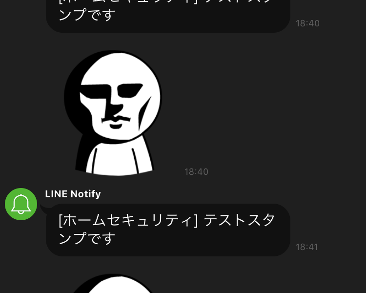[ESP8266] LINE Notifyを使うためHTTPS(WiFiClientSecure)接続にはまった話